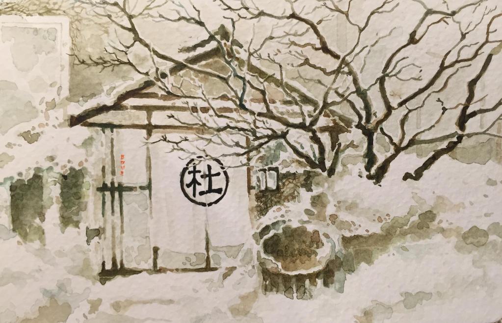 Morinoki in the winter #1 by milxart