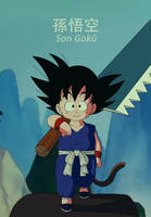 Dragon Ball 001: Son Goku by Dark-Crawler