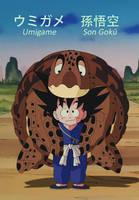 Dragon Ball 002: Son Goku and Turtle by Dark-Crawler