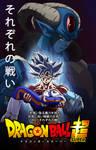 Dragon Ball Super: Battles Abound