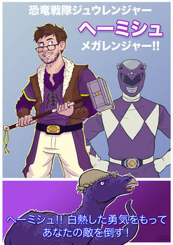 AWAKEN PURPLE RANGER HAMISH!!