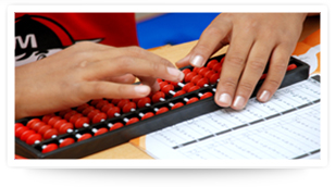 Abacus | Master Mind Abacus | Abacus Classes by daynacook1111