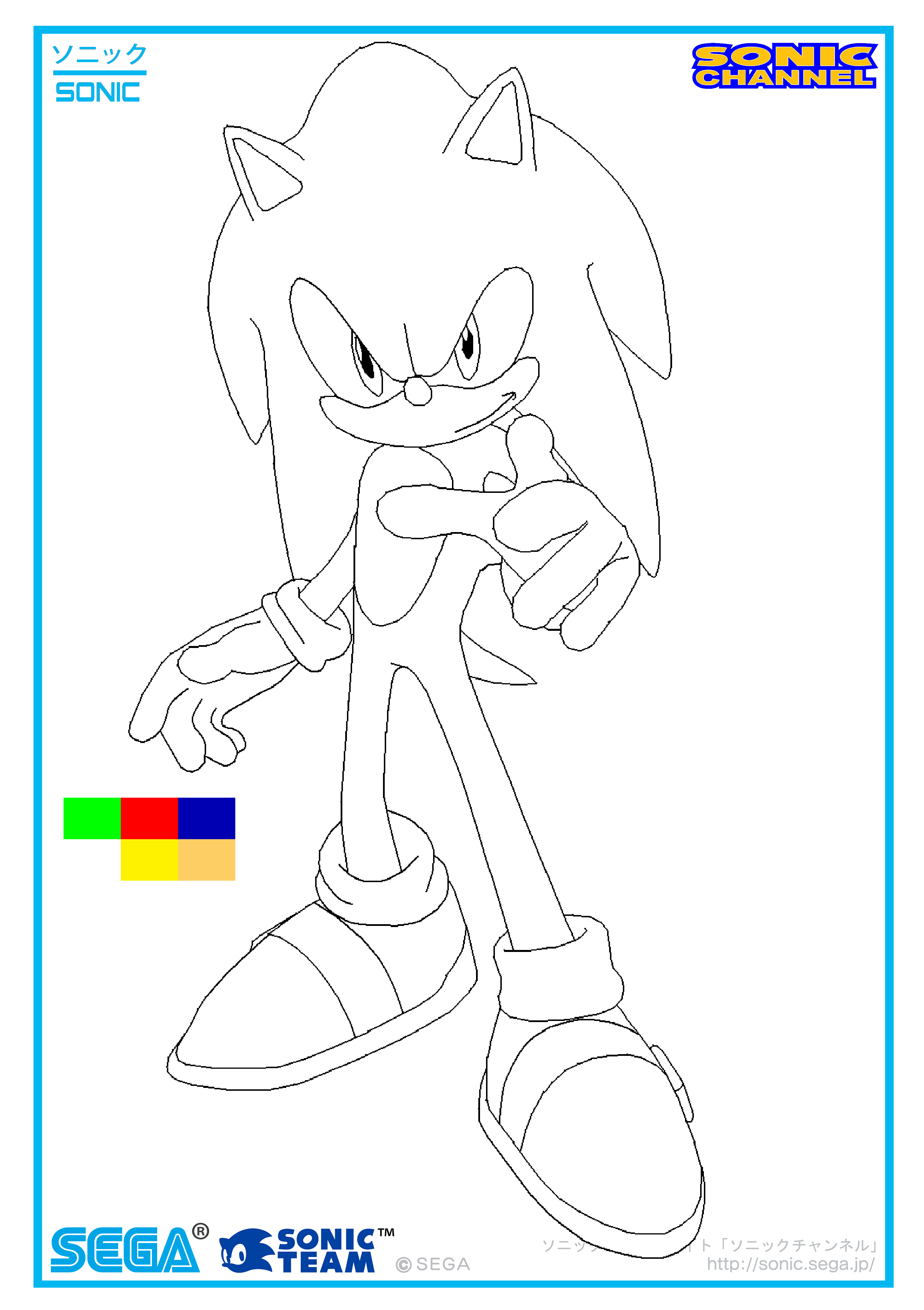 yellow sonic coloring pages atkinson flowers - Classic Super Sonic Coloring Pages