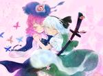 Youyoumu -perfect cherry blossom-