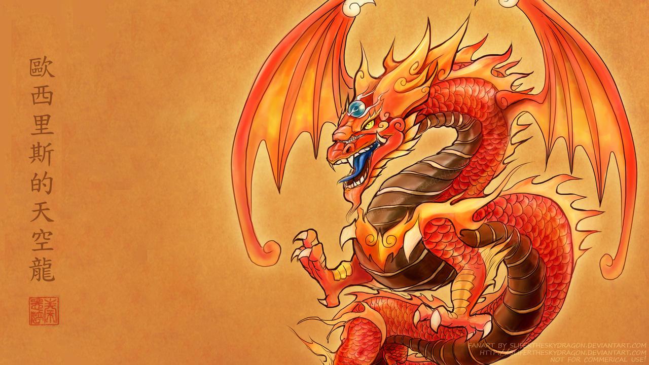 Chinese Dragon Slifer Wallpaper by slifertheskydragon