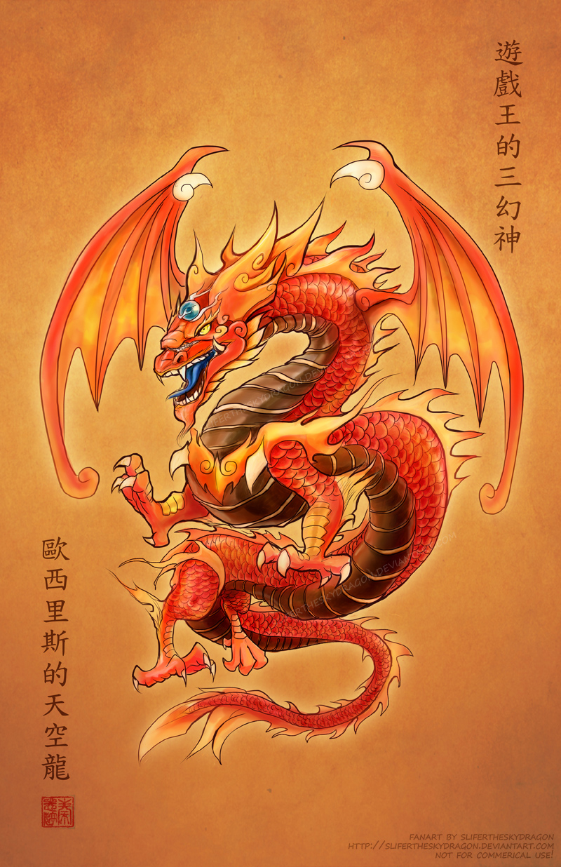 Slifer the Sky Dragon - Chinese New Year Ver. by slifertheskydragon