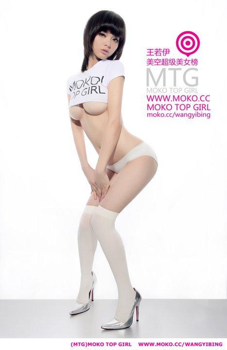 Moko Top 56 by moko-top