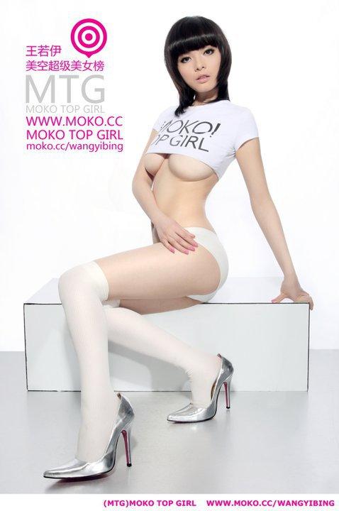 Moko Top 57 by moko-top