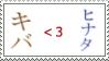 Kiba :heart: Hinata by Kansani
