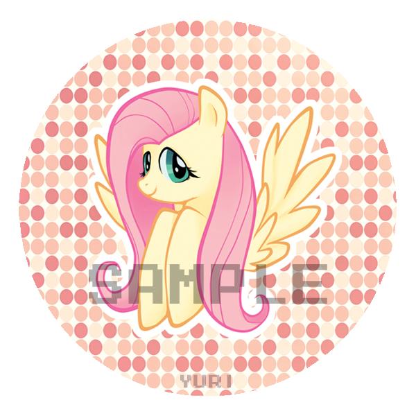 Pony badge set by yuri4boris