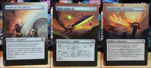 Sword Extensions