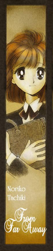 Noriko Tachiki bookmark? by AileenRT