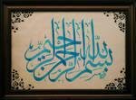 Bismillah II