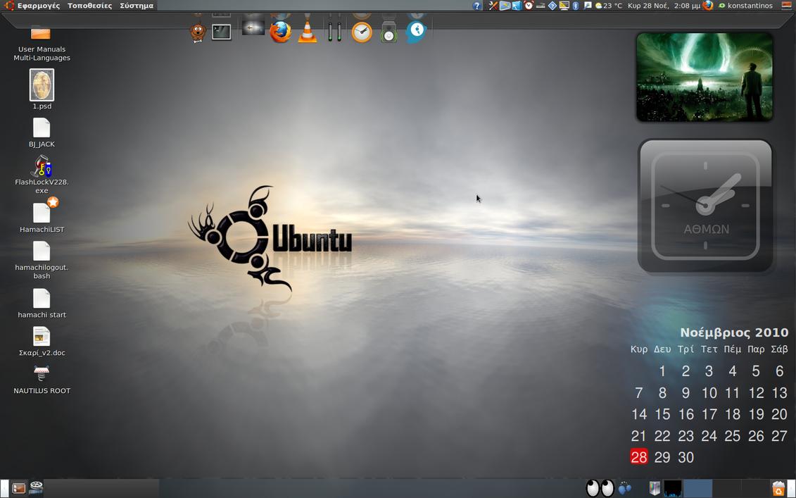 Desktop is changed by emperorkk