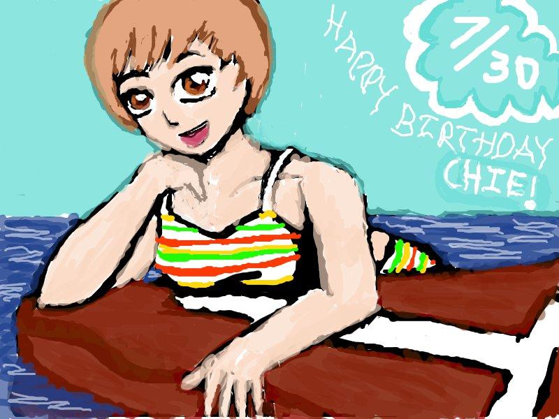 Swimsuit Chie by kajigoddess