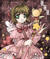 Sakura and Kero by ymira