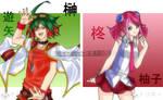 YGO Arc-V: Sakaki Yuya / Hiragi Yuzu