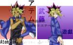 YGO DM: Atem and Mutou Yugi
