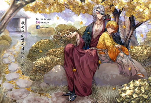 KnY: Autumn Leaves