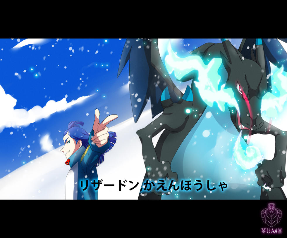 _-TRAVIS_and_MEGA CHARIZARD-_ by VanilliaWings