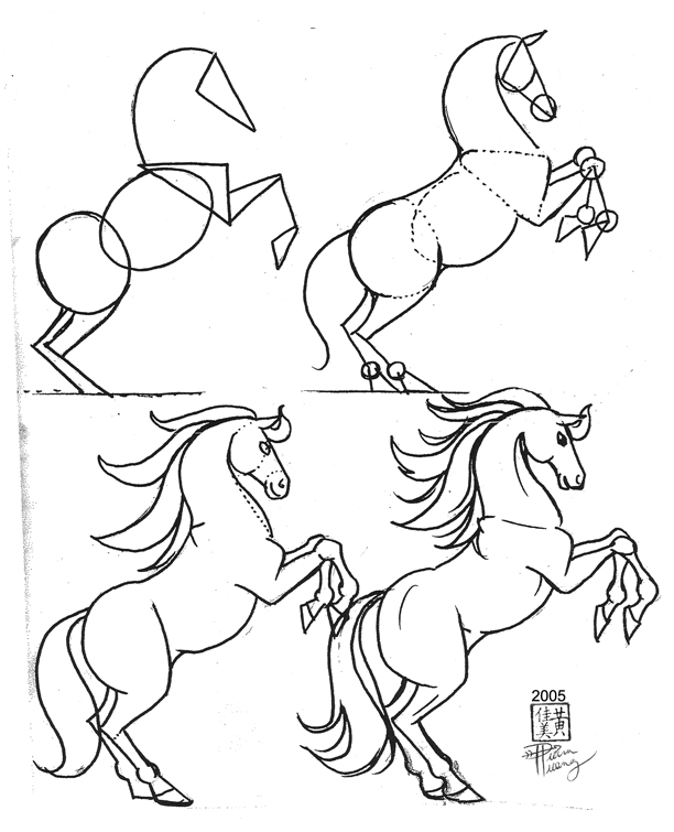 Drawing A Seahorse moreover  likewise Coloring Pages additionally Bird Wings Drawing further Interneuron. on horse central