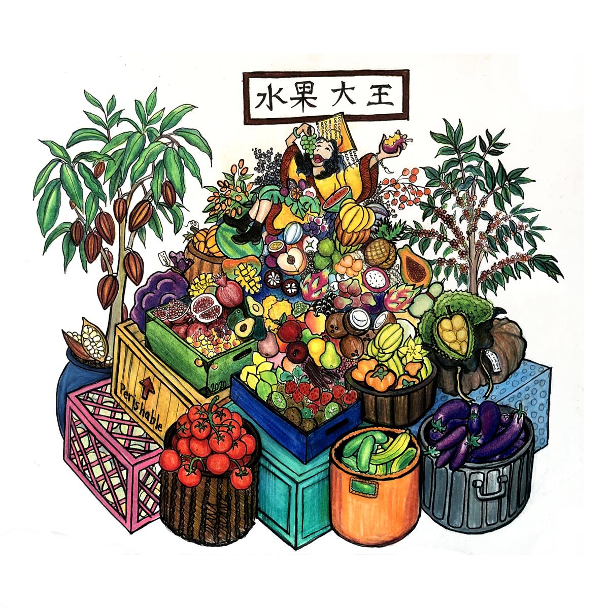 Fruit Emperor