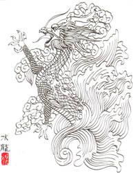 Mizu Ryu by Hylianwolf