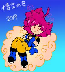 Goku day 19