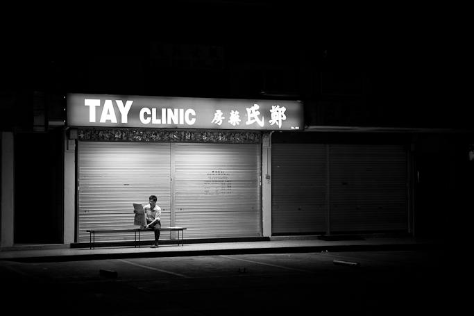 Solitude Reader by nelkwan