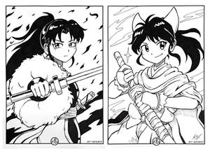 Commission: Setsuna and Moroha