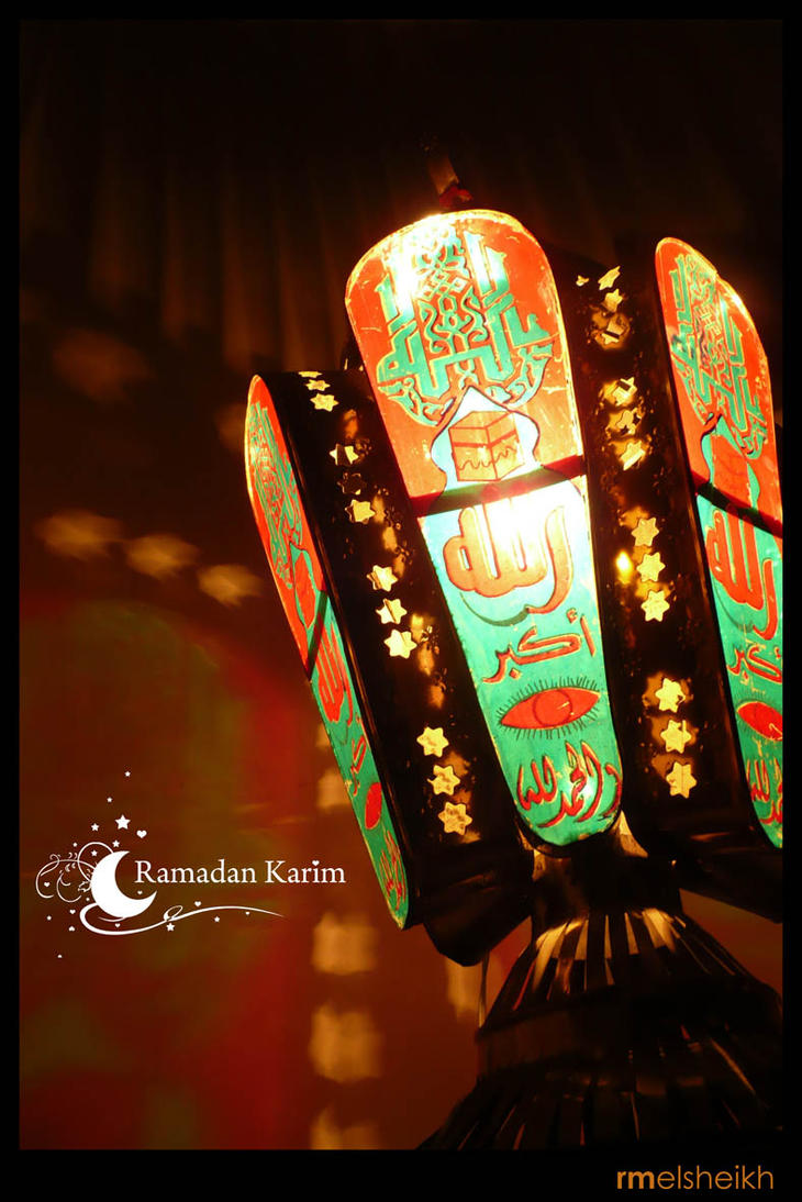 Ramadan karim by rmelsheikh