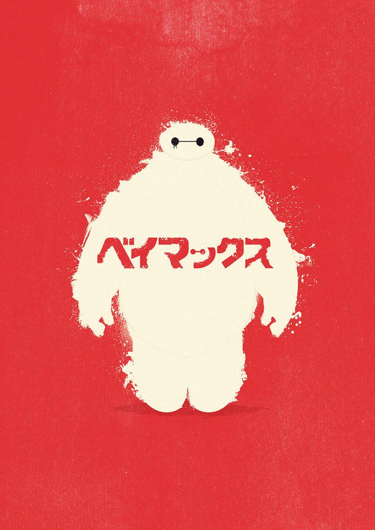 Big Hero 6 by Sedki-alimam