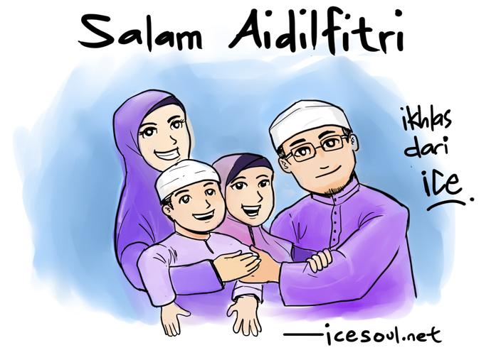 Happy Eid to all by ujangzero