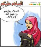 Spread the salam ... #3