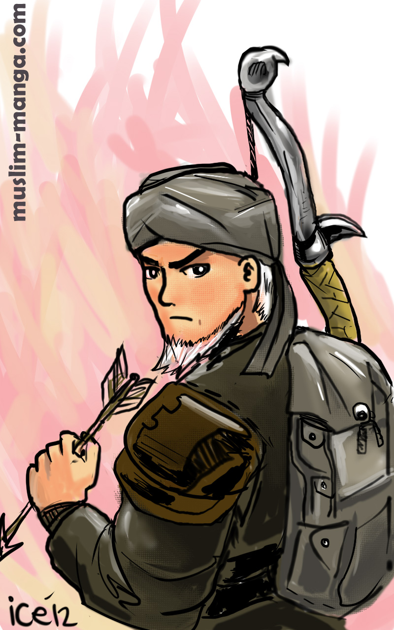 Mujahidin Archer