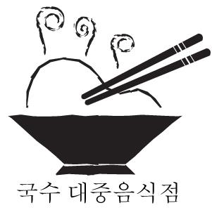 Han Bat Korean Restaurant  New York NY Restaurant  Menu