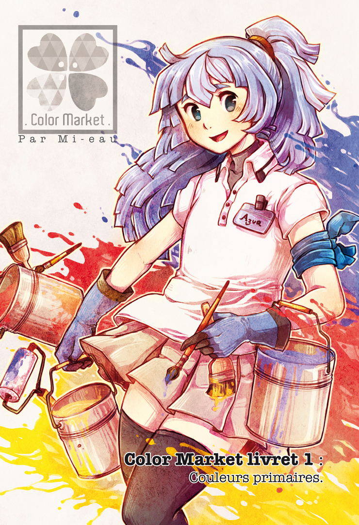 Color Market - Vol.1 Cover by Mi-eau