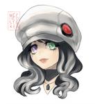 n y a o ~ [free sketch]