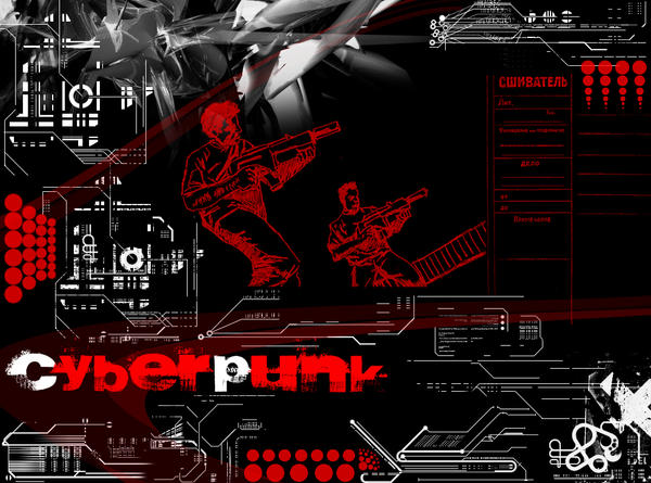 Cyberpunk by ReturnBackspace