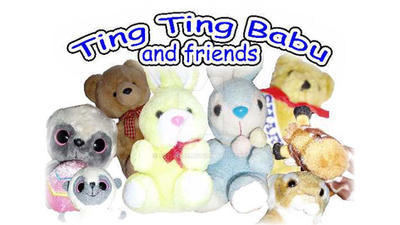 Ting Ting Babu and friends (thumbnail) by sthaque