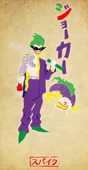Joker Yakuza by MrXpk