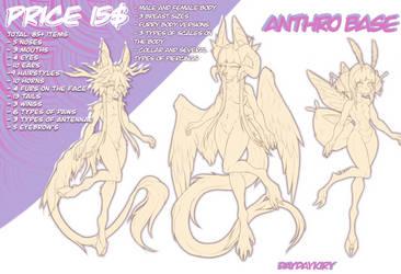 Anthro Base Male/Female  [P2U]
