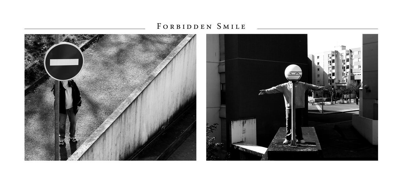 Forbidden smile by romainjl