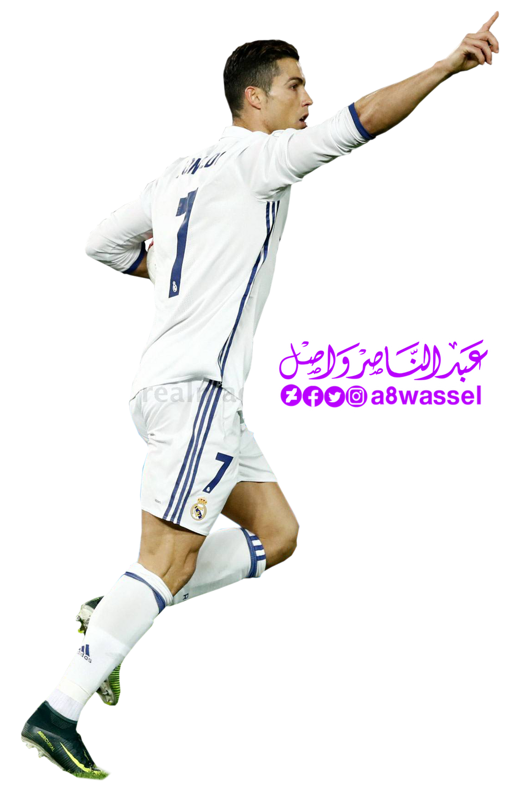 cristiano ronaldo real madrid 2017 png by a8wassel on