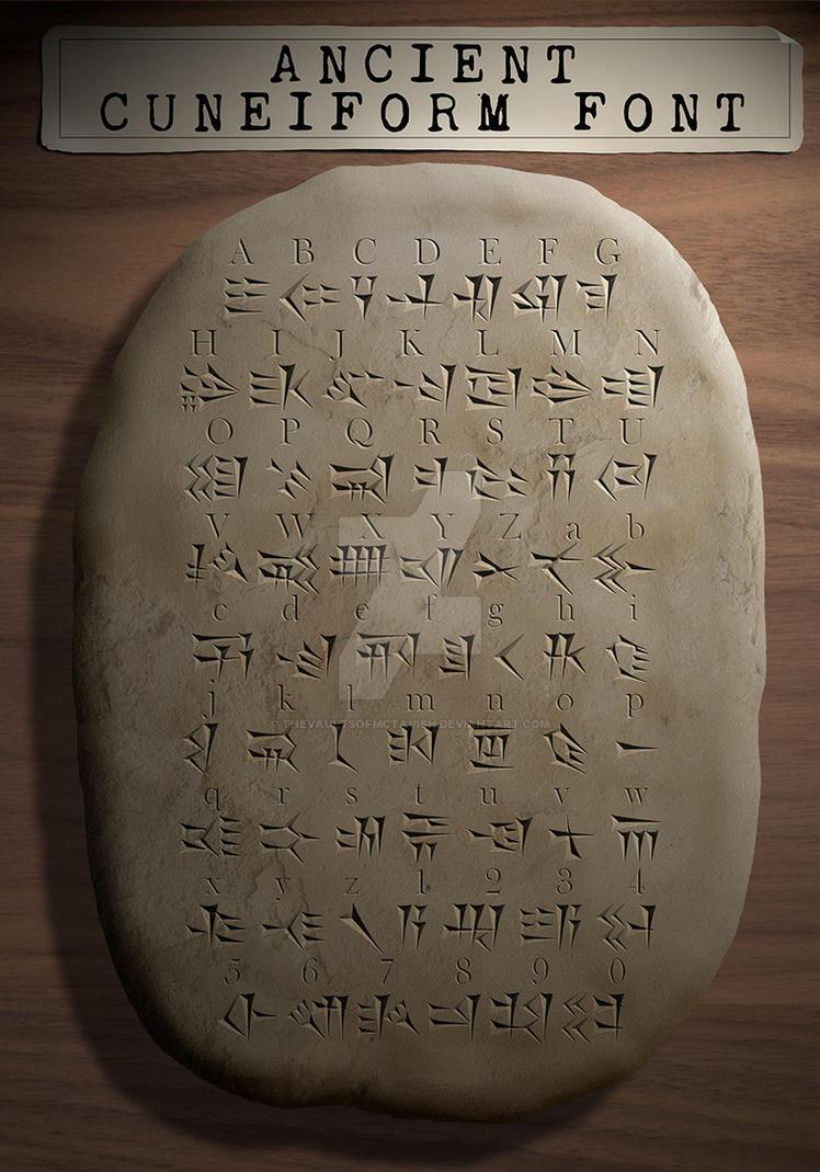 Ancient Cuneiform Text: TTF Font File by TheVaultsofMcTavish