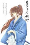 Rurouni Kenshin- A Lost Soul