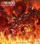 Chou Super Robot Wars OG: Futures End - Cover Art