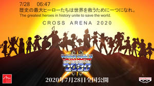 Anime Complex: Cross Arena 2020 - Teaser Poster