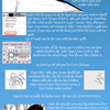 Pen Tool For Dummies by Candy-Ice
