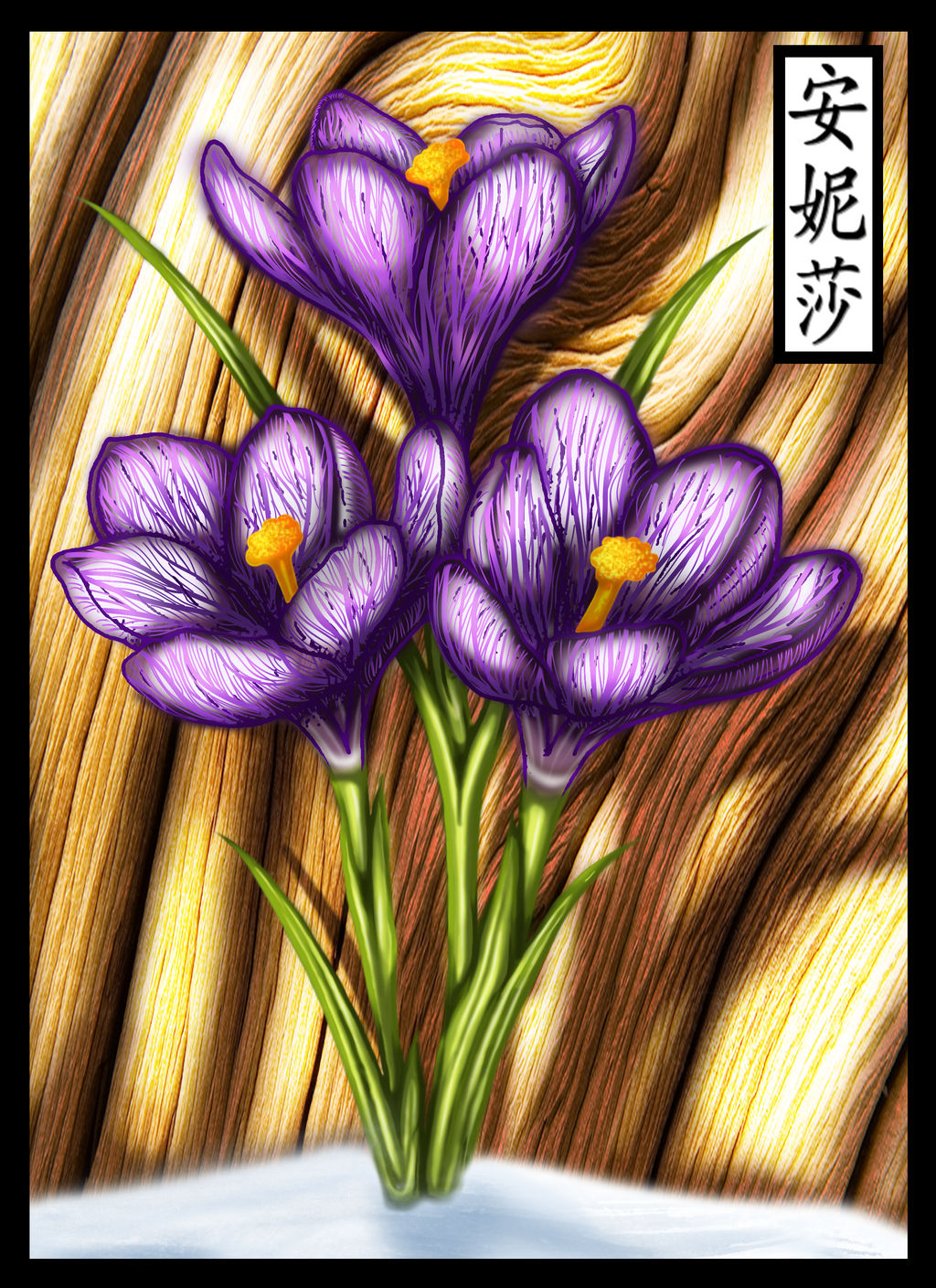 Super Coloring's Garden Crocus - Done
